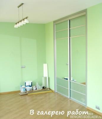 Стоимость ремонта квартир, домов, коттеджей Цена за кв